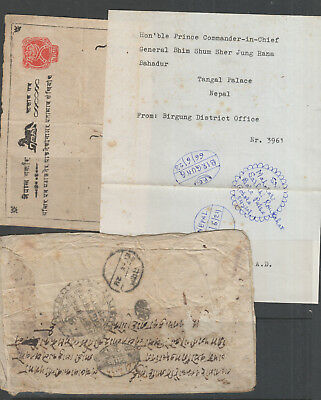 Nepal Interesting Cover And Card And Letter To General See Scan