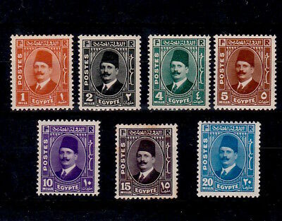 Egypt 1936 King Fuad Set Of Stamps Inscribed 'Postes' All Mint