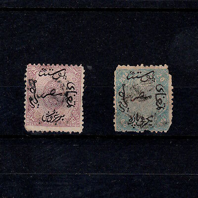 Egypt 1866: Pair Of Overprinted Turkish Stamps (1 Piastres & 20 Paras)