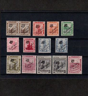 Egypt 1922 Proclamation Of Kingdom Stamps Mint Including Varieties
