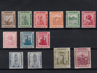 Egypt 1921 Multiple Crescent Monument Stamps Mint Including Varieties