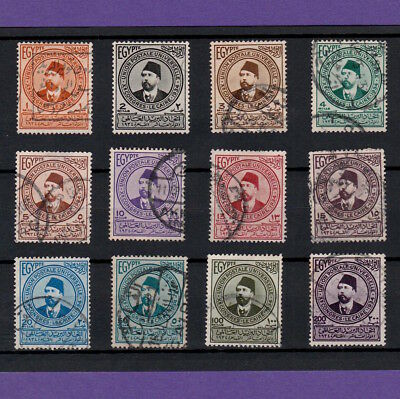 Egypt 1934 Ismail Pasha Upu Stamps To Two Hundred Milliemes