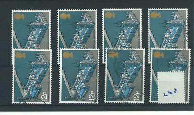 Gb  Wholesale - 1975 - Parliamentary Conf. - F268 - Eight Stamps - Fine Used