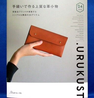 High Quality Leather Goods Made by Hand Sewing /Japanese Craft Book Brand New!