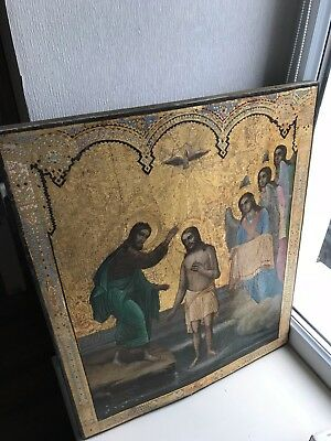"""Antique 19c Russian Hand Painted Wood Icon """"Epiphany"""" ON GOLD!!! LARGE!"""