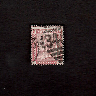 Queen Victoria One Penny Venetian Red Stamp With Irish Duplex 345 = Mullingar