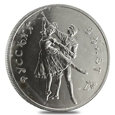 1993 Russia 1 oz Silver Russian Ballet 3 Rouble Coin BU (Sealed)