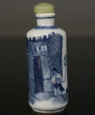 Antique Chinese Snuff Bottle Blue White Porcelain Mark 18Th 19Th Qing