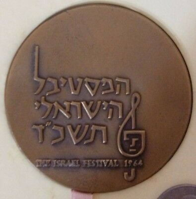 Israel State Medal. Giant Anniversary Round.