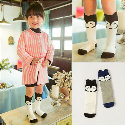 socken jungen kleidung schuhe accessoires baby picclick at. Black Bedroom Furniture Sets. Home Design Ideas