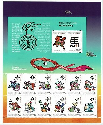 Australia ..christmas Island...2014 Year Of The Horse...mini-Sheet....muh