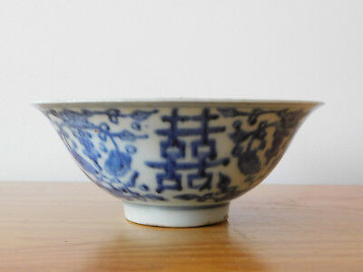 c.18th - Antique Chinese Double Happiness Blue & White Porcelain Bowl