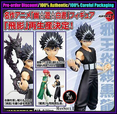 NEW Authentic Kotobukiya YuYu Hakusho ARTFX J Hiei 1/8 Figure Statue Re-release