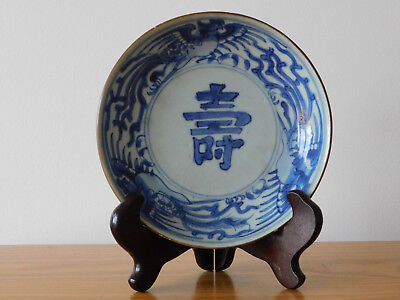 RARE - c.18th - Antique Chinese Kangxi Blue & White Porcelain Plate