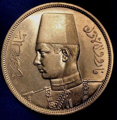 1939 Egypt, Silver 10 Piastres, King Farouk,  About Uncirculated / Uncirculated