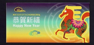 Australia ..christmas Island...2014 Year Of The Horse....mini-Sheet...muh