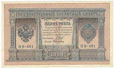 Russia P#15 one ruble face value 1915 (old date 1898) note Shipov signature var