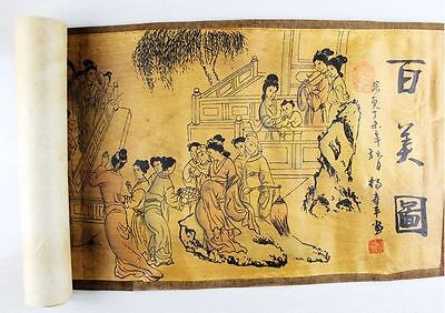 Ancient Chinese figure scrolls drawing banner paper belle 百美图