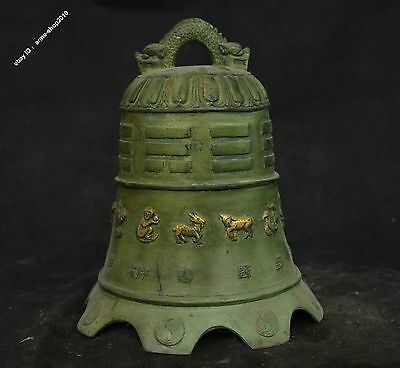 "8"" Collect  China Fane Bronze Gilt Dragon Loong Beast twelve Zodiac Bell Statue"