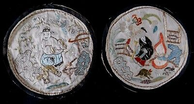 Pair Of Antique Embroidered Silk Chinese Mats, Figures / Flowers/insects 14 Cm