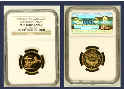 1994 Egypt, Gold Proof 50 Pounds, Archer In Chariot, Ngc Pf 68 Ultra Cameo