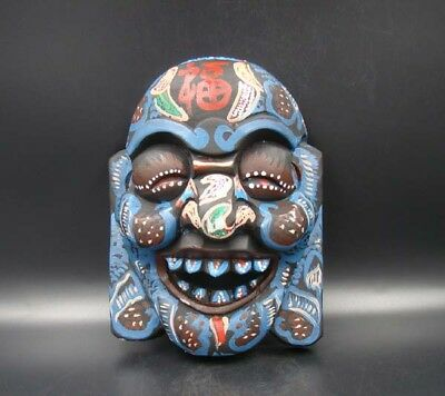 """Handmade Carving & colored drawing wood Mask Smiling Face Buddha 8.07"""""""