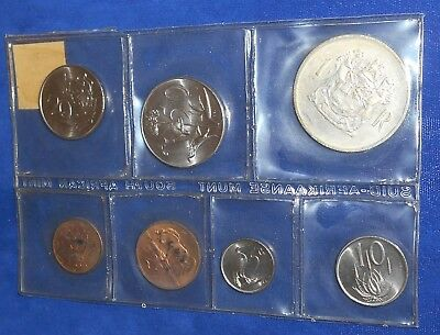 1969 official South African mint set