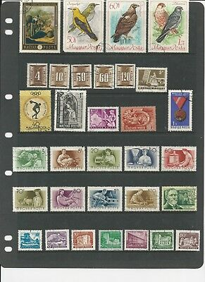 HUNGARY- COLLECTION OF USED STAMPS (4 PHOTOS) - #HUN8abcd