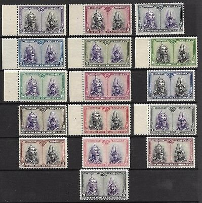 1928 Rome Catacombs Restoration Fund Sg 470-85 Set 16 Mlh Issued At Santiago.