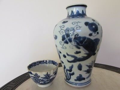 Rare Late Ming Early Qing Transitional Period Blue & White Carp Baluster Vase