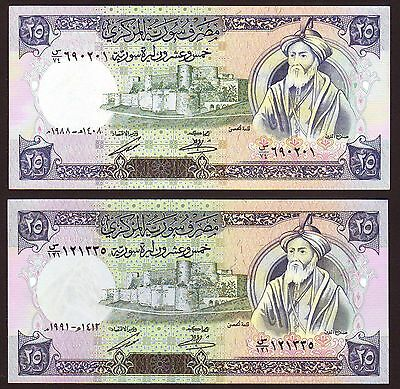 SYRIA  25 Pounds  1988, 1991  UNC