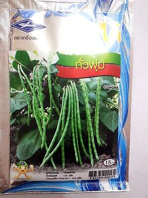 Cowpea Yard long bean snake vegetable 100 seeds organic tropical garden Plant