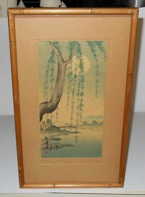 Signed Vintage Japanese Wood Block Print Willow Tree By Moonlight