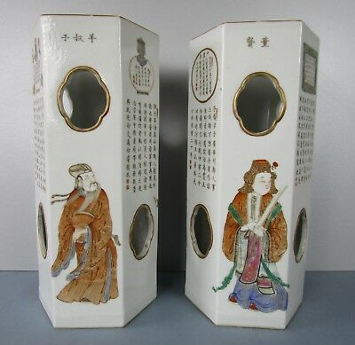 Fine 19Th C.century Chinese Famille Rose Wu Shuang Pu Hat Stand Xianfeng M&p