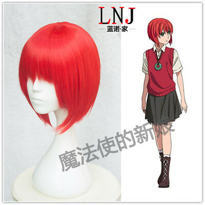 The Ancient Magus' Bride Hatori Chise Red Anime Costume Cosplay Wig +Track