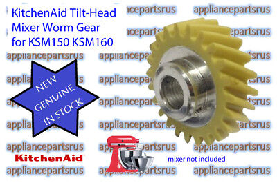 KitchenAid Mixer Worm Gear W10112253 for models KSM150 KSM160 - NEW - GENUINE