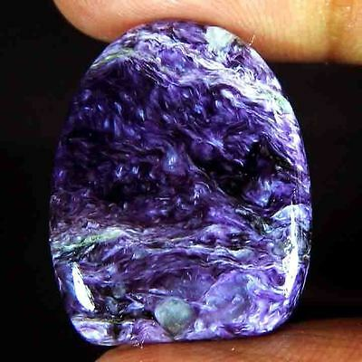 24.50Cts 100% NATURAL BLUE CHAROITE DESIGNER FANCY CABOCHON LOOSE GEMSTONE
