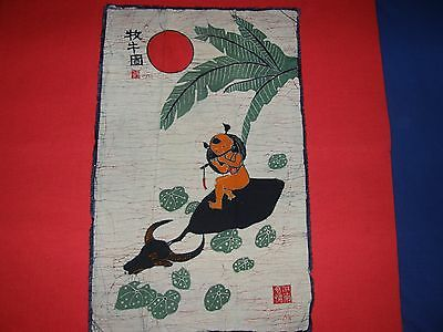 VTG CHINA BATIK - Boy With Flute on Water Buffal -  Good baby boy gift