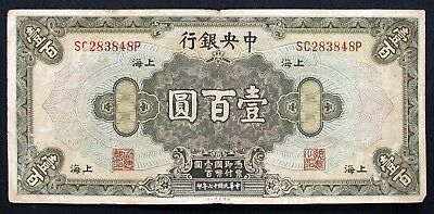 CENTRAL BANK OF CHINA NOTE 1928 100 DOLLARS P199a  7085