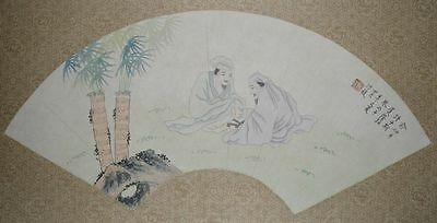 """China Late Qing Dyn Fan Painting Collectable Famous Painter沙馥""""men Palying Chess"""""""