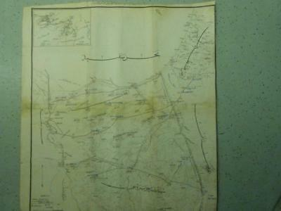 Israel  Sinai Egypt Xix Century Anonymous Unusual Antique Arabian Edition Map