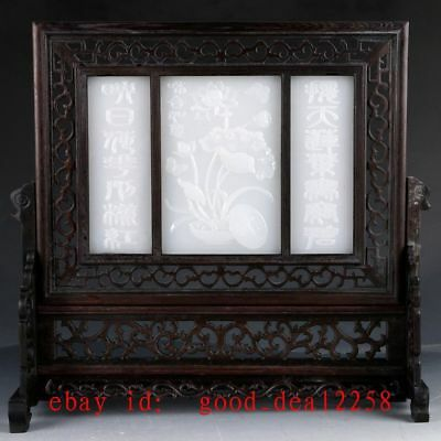 Chinese Wood Inlay Afghanistan Jade Carved Lotus & Butterfly Screen YPF09