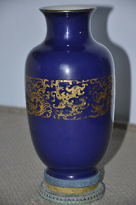 Chinese Blue Glazed and Gilted Porcelain Vase With Stand Qianlong Mark