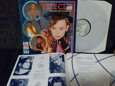 """lp CULTURE CLUB """"COLOUR BY NUMBERS"""""""