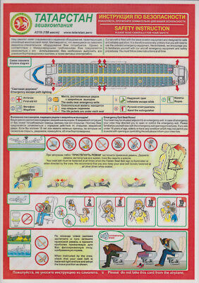 Tatarstan Airlines Safety Card Airbus A319 (156PAX)