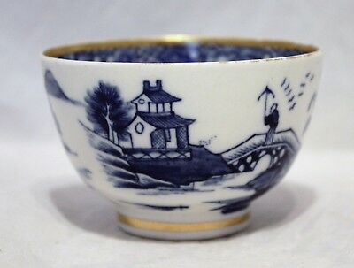Asian Style/Chinoiserrie Fine Porcelain Tea Cup - Dresden Germany