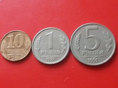 *Lot of 3 coins* 1991 Russia-USSR year of the fall of communism