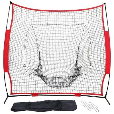 Yaheetech Baseball Net Training Balls & Softball Practise Screen. Best Price