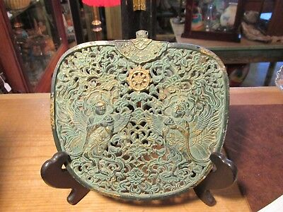 Antique Chinese or Thai iron fan or plaque