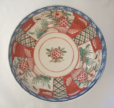 """JAPANESE IMARI Large Antique Bowl in Blue, Green & Rust, No Chips, 9 3/8"""" wide"""